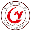 Chaohu University's Official Logo/Seal
