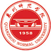 Quanzhou Normal University's Official Logo/Seal