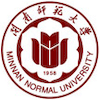 Minnan Normal University's Official Logo/Seal