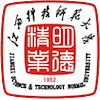 Jiangxi Science and Technology Normal University's Official Logo/Seal