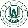 Qingdao Agricultural University's Official Logo/Seal