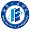 Henan Institute of Engineering's Official Logo/Seal
