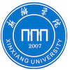 Xinxiang University Logo or Seal