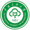 South-Central University for Nationalities Logo or Seal