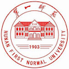 Hunan First Normal University's Official Logo/Seal