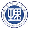 Hunan Institute of Science and Technology Logo or Seal