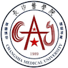 Changsha Medical University's Official Logo/Seal