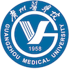 Guangzhou Medical University's Official Logo/Seal
