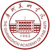 Guangzhou Academy of Fine Arts Logo or Seal