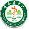 Guilin Medical University Logo or Seal