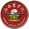 Hainan Medical University Logo or Seal