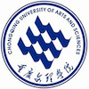 Chongqing University of Arts and Sciences's Official Logo/Seal