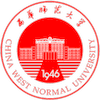 China West Normal University's Official Logo/Seal