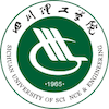 Sichuan University of Science and Engineering's Official Logo/Seal