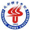 Chengdu Sport University's Official Logo/Seal
