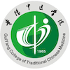 Guiyang College of Traditional Chinese Medicine Logo or Seal