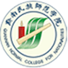 Qiannan Normal College for Nationalities's Official Logo/Seal
