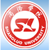 Shangluo University's Official Logo/Seal