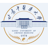 Gansu University of Chinese Medicine's Official Logo/Seal