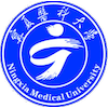 Ningxia Medical University Logo or Seal