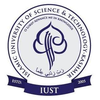 Islamic University of Science and Technology Logo or Seal