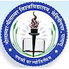 Nilamber-Pitamber University Logo or Seal