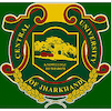 Central University of Jharkhand Logo or Seal