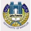 University of Babylon Logo or Seal