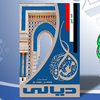 University of Diyala Logo or Seal