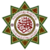 The World Islamic Sciences and Education University's Official Logo/Seal