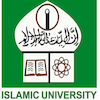 Islamic University's Official Logo/Seal
