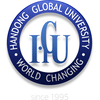 Handong Global University's Official Logo/Seal