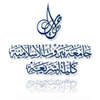 Beirut Islamic University's Official Logo/Seal