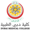 Dubai Medical College Logo or Seal