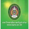 Lampang Rajabhat University Logo or Seal
