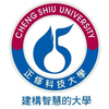 Cheng Shiu University's Official Logo/Seal