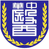 Chung Hwa University of Medical Technology's Official Logo/Seal