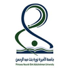 Princess Nora bint Abdulrahman University Logo or Seal