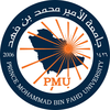 Prince Mohammad Bin Fahd University's Official Logo/Seal