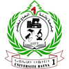 Université Hadj Lakhder de Batna 1 Logo or Seal