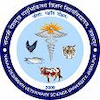 Nanaji Deshmukh Veterinary Science University's Official Logo/Seal