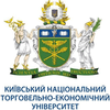 Kyiv National University of Trade and Economics Logo or Seal