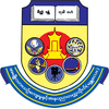 National University of Arts and Culture, Mandalay's Official Logo/Seal