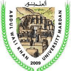 Abdul Wali Khan University Mardan's Official Logo/Seal