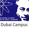 Shaheed Zulfikar Ali Bhutto Institute of Science and Technology Dubai's Official Logo/Seal