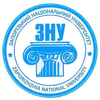 Zaporizhzhya National University Logo or Seal