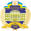 Drohobych State Pedagogical University Logo or Seal