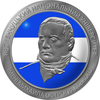 Kremenchuk Mykhailo Ostrohradskyi National University Logo or Seal