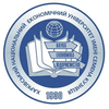 Simon Kuznets Kharkiv National University of Economics's Official Logo/Seal