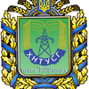 Kharkiv National Technical University of Agriculture Logo or Seal